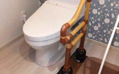 トイレ手すり 置き型
