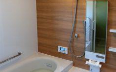 浴室 システムバスルーム